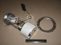 Модуль электробензонасоса ГАЗЕЛЬ,СОБОЛЬ погружной ДВС-4062,405 защелка (DECARO)