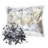 Конфетти мишура фольгированные серебро