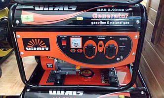 Генератор Vitals газ/бензин ERS 2.0bg