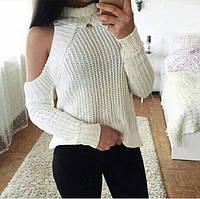Женский свитер под горло крупной вязки с открытыми плечами белый, фото 1