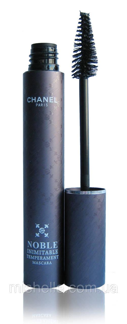 Тушь подарочная Chanel (Шанель)