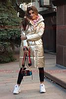 Пуховик одеяло на завязках теплый глянцевый модный утеплитель Тинсулейт Gm834