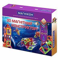 3D магнитный конструктор Магникон, 62 детали