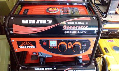 Генератор Vitals газ/бензин ERS 2.8bg