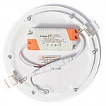 Светодиодный встраиваемый светильник ЕВРОСВЕТ LED-R-170-12 12W 4200K/6400K, фото 5