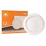 Светодиодный встраиваемый светильник ЕВРОСВЕТ LED-R-170-12 12W 4200K/6400K, фото 6
