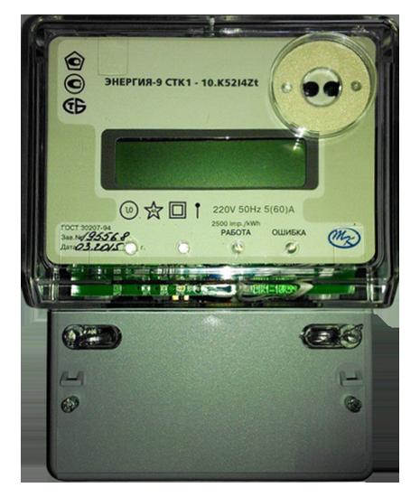 Счетчик электроэнергии СТК1-10К55i4.Zt многотарифный однофазный