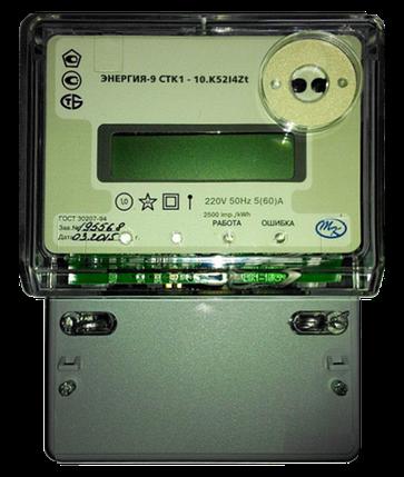Счетчик электроэнергии СТК1-10К55i4.Zt многотарифный однофазный , фото 2