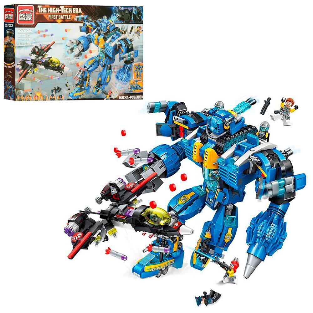 Конструктор 2722  2в1, робот-трансформер, самолет, фигурки, 1351дет, в
