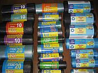 Мусорные пакеты 35 л (50 шт.) стандарт 50х60см      Менеджер Андрей:  0680463610 / 0950971059, фото 1