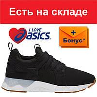 Кроссовки для бега, для ходьбы ASICS GEL-Lyte V Sanze