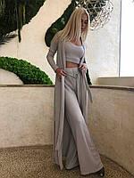 Стильный вязаный костюм - тройка (кардиган, топ, брюки)