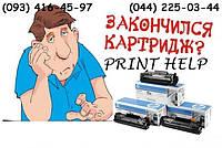 Преимущества заправки картриджей в Сервисном Центре «СТАТУС-СТ»