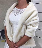 Накидка, шарф для невесты айвори