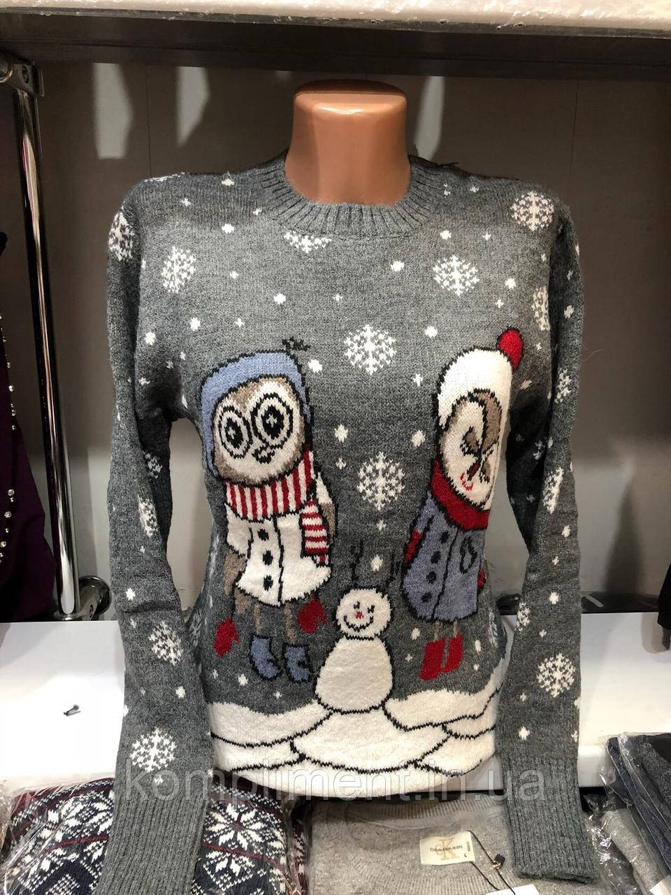 Вовняний жіночий светр з малюнком,сірий. Виробництво Туреччина.