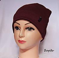 Бордовая женская шапка демисезонная, фото 1