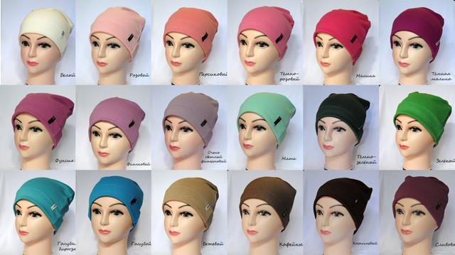 Бордовая женская шапка демисезонная