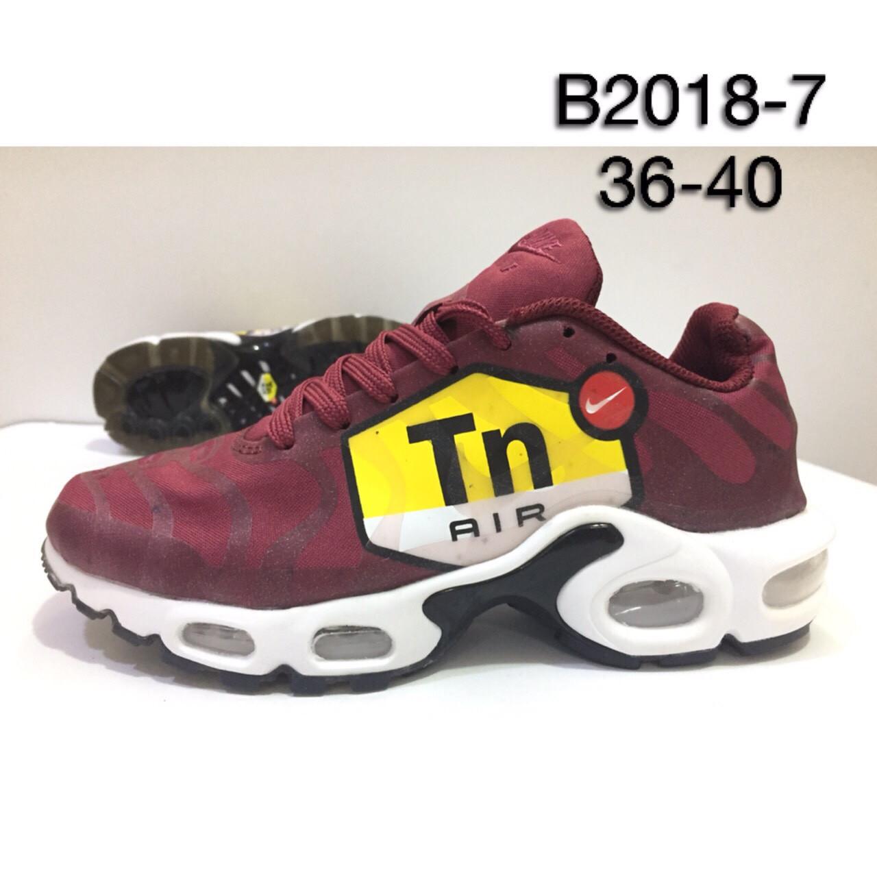 Кроссовки подросток Nike Air Tn оптом (36-40)