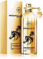 Montale Arabians 100ml (лиц.)