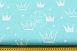 """Ткань хлопковая """"Нарисованные короны"""" белые на светло-бирюзовом (№1563а), фото 4"""