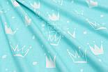 """Ткань хлопковая """"Нарисованные короны"""" белые на светло-бирюзовом (№1563а), фото 3"""