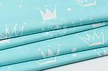"""Ткань хлопковая """"Нарисованные короны"""" белые на светло-бирюзовом (№1563а), фото 2"""