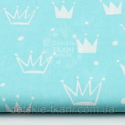 """Ткань хлопковая """"Нарисованные короны"""" белые на светло-бирюзовом (№1563а)"""