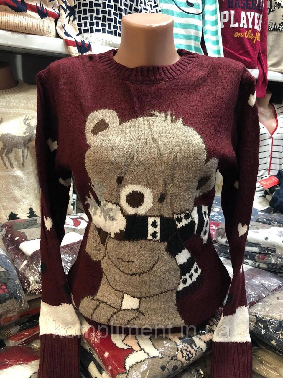 Вовняний жіночий светр з малюнком ведмежа,бордовий. Виробництво Туреччина.