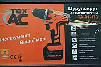 Шуруповерт ТехАС ТА-01-173, фото 1