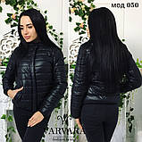 Женская куртка больших размеров (2 цвета), фото 5