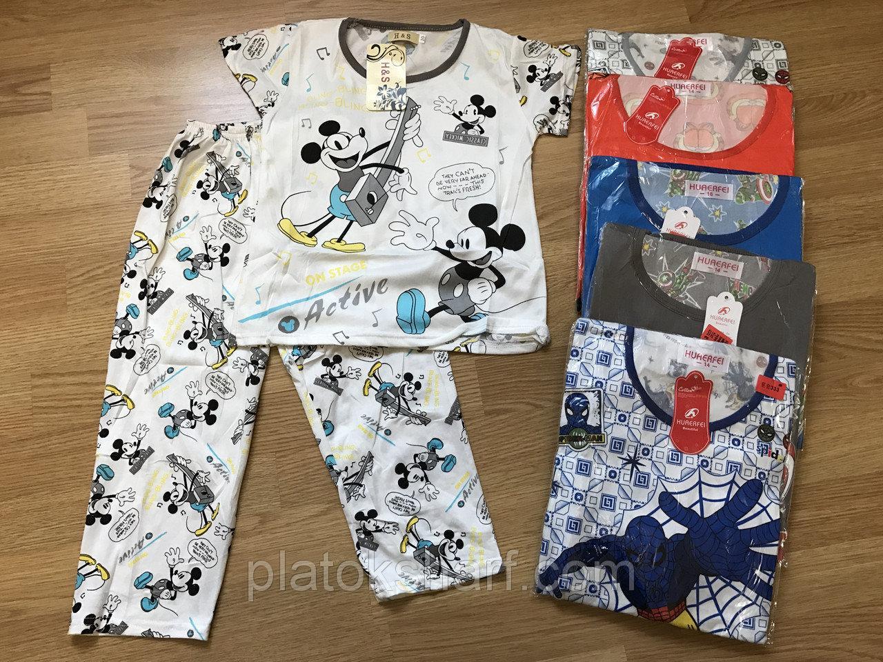 Пижамы для мальчиков 4-9 лет