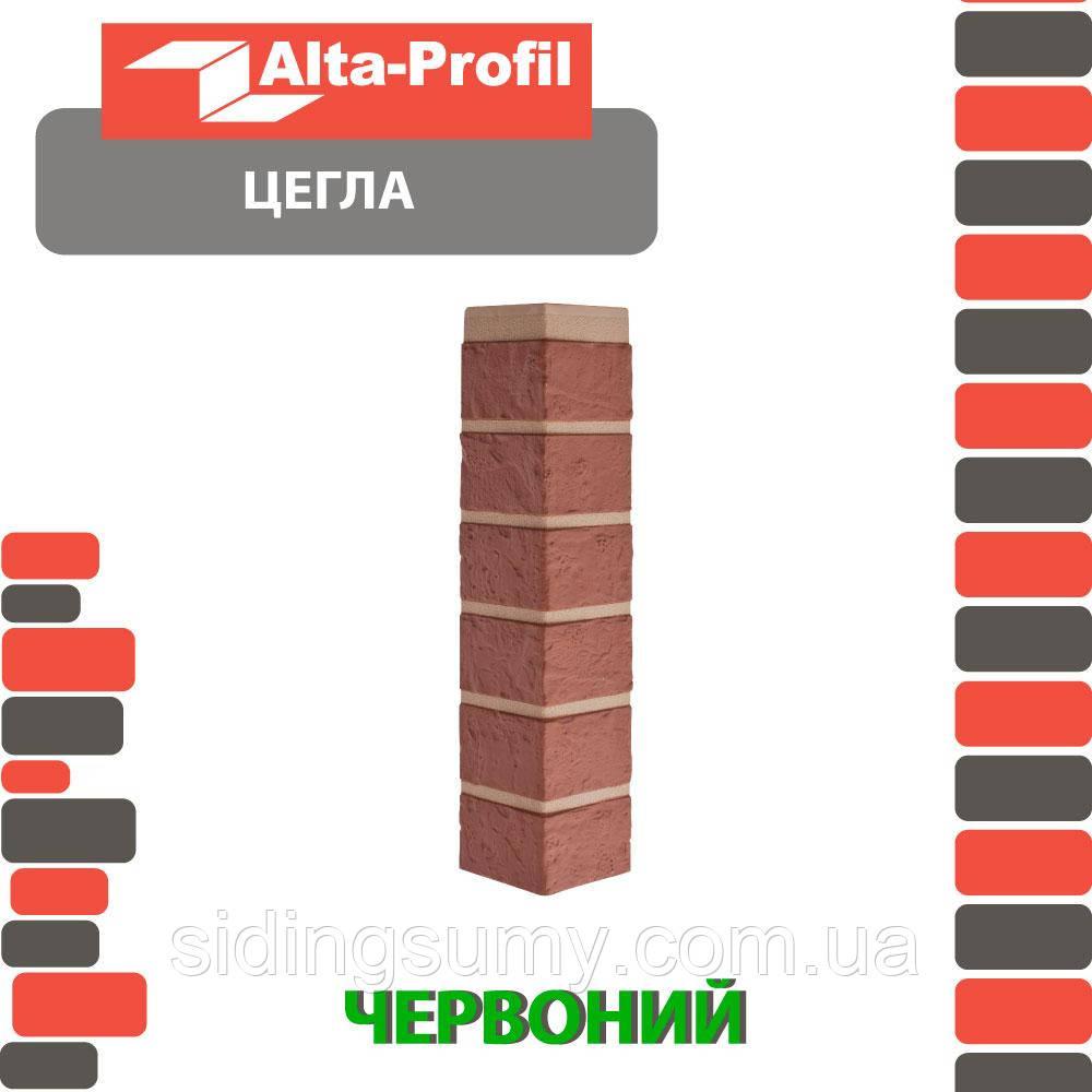 Зовнішній кут Альта-Профіль Цегла 0,473х0,103 м червоний