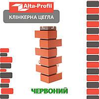 Наружный угол Альта-Профиль Клинкерный кирпич 0,445х0,125 м жженый