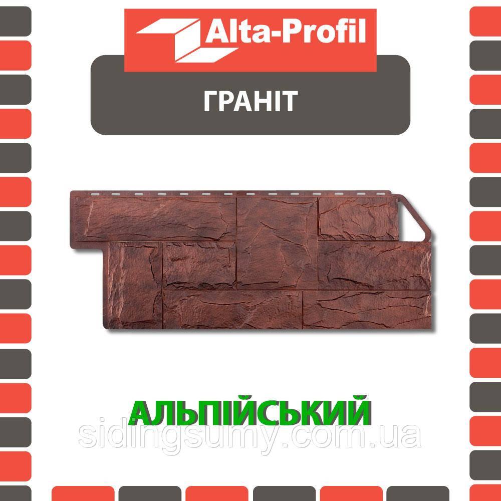 Фасадная панель Альта-Профиль Гранит 1160х450х20 мм Альпийский