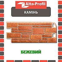 Фасадная панель Альта-Профиль Камень 1130х470х20 мм Бежевый