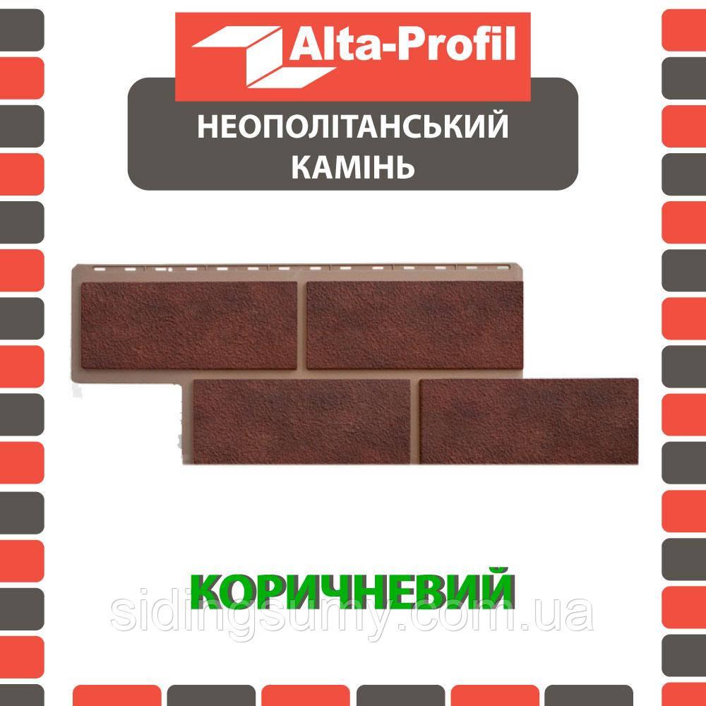 Фасадна панель Альта-Профіль Камінь Неаполітанська 1250х450х26 мм коричневий