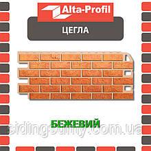 Фасадна панель Альта-Профіль Цегла 1130х470х20 мм Бежевий
