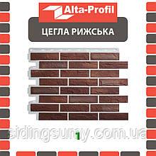 Фасадна панель Альта-Профіль Цегла Ризький 795х591х20 мм колір 01