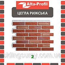 Фасадная панель Альта-Профиль Кирпич Рижский 795х591х20 мм цвет 02