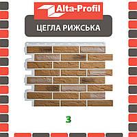 Фасадная панель Альта-Профиль Кирпич Рижский 795х591х20 мм цвет 03