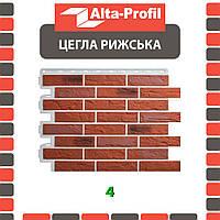 Фасадная панель Альта-Профиль Кирпич Рижский 795х591х20 мм цвет 04