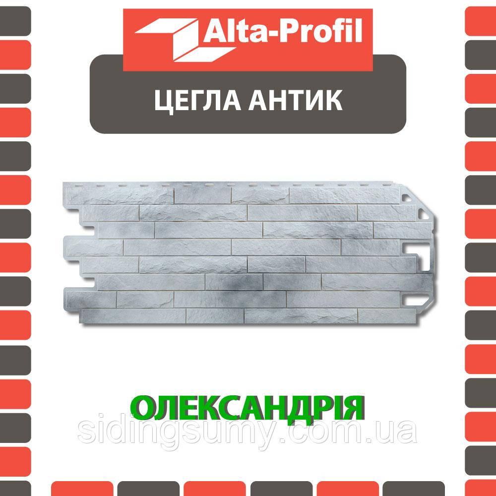 Фасадна панель Альта-Профіль Цегла-Антик 1170х450х20 мм Олександрія