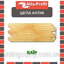Фасадна панель Альта-Профіль Цегла-Антик 1170х450х20 мм Каїр
