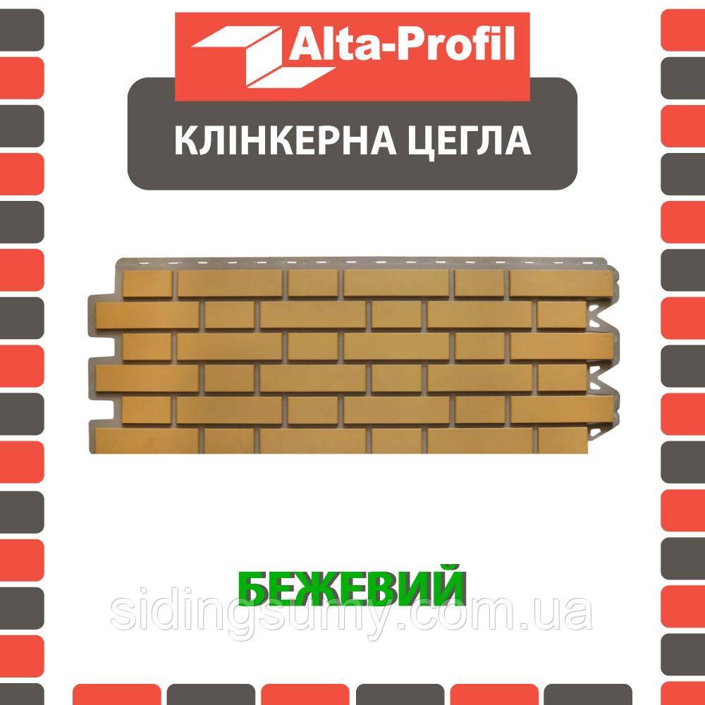 Фасадна панель Альта-Профіль Клінкерна цегла 1220х440х20 мм Бежевий