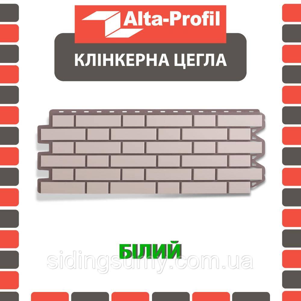 Фасадна панель Альта-Профіль Клінкерна цегла 1220х440х20 мм Білий