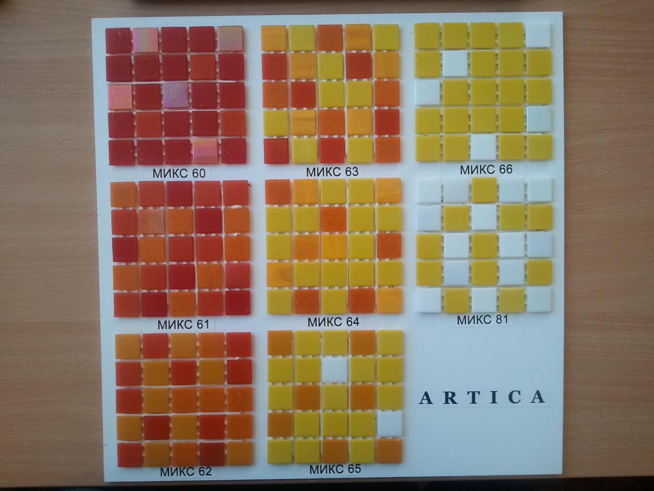 Стеклянная мозаика в оранжево-желтой  гамме
