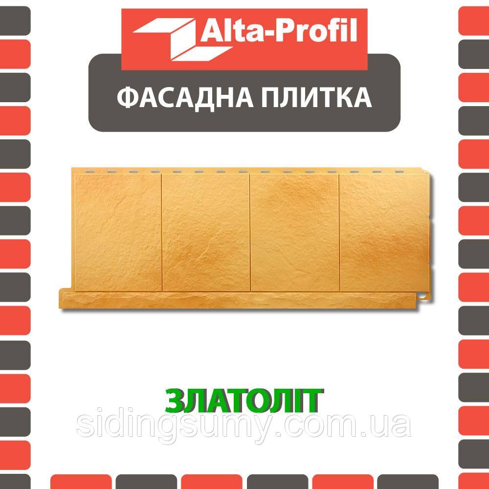 Фасадная панель Альта-Профиль Фасадная плитка 1130х450х20 мм Златолит