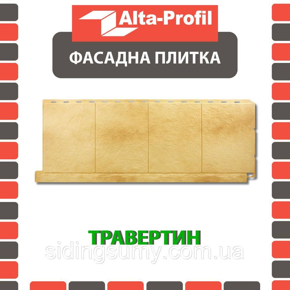 Фасадная панель Альта-Профиль Фасадная плитка 1130х450х20 мм Травертин