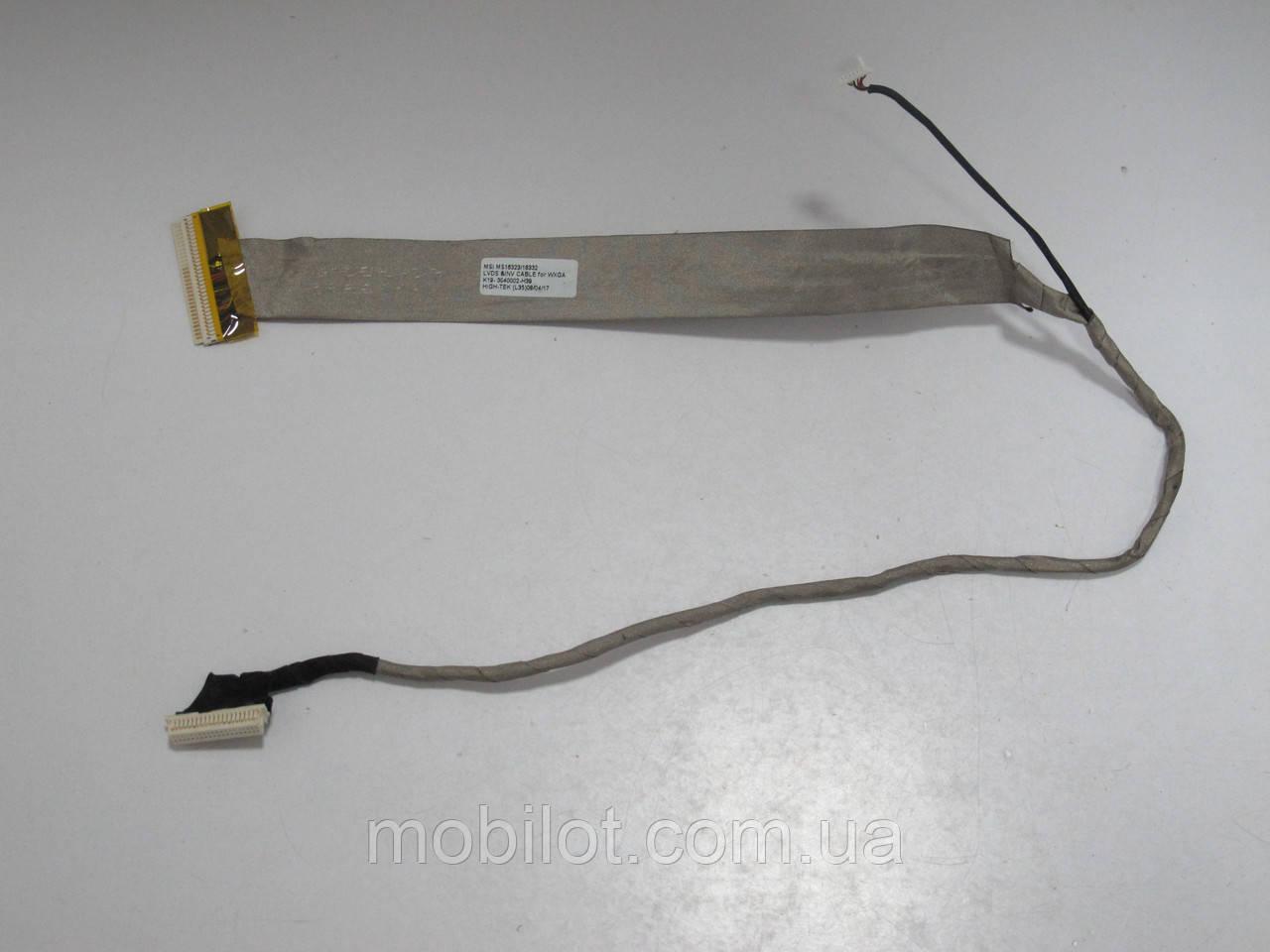 Шлейф матрицы MSI VR610 (NZ-7343)