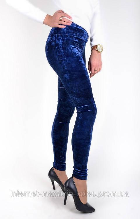 Синие женские велюровые лосины